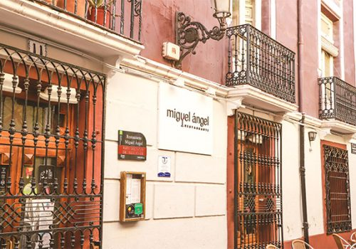 Miguel Ángel Restaurante (1)
